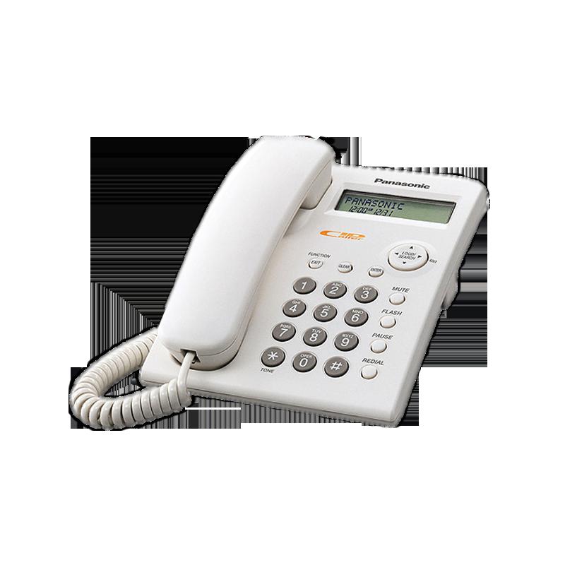Panasonic Kx Tsc11 Price 29 14 Eur Corded Phones